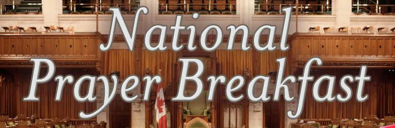 54th National Prayer Breakfast of Canada