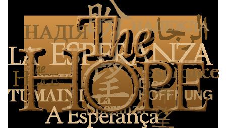 The Hope logo white